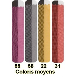 VOILE DECOR M1 coloris moyens - A LA COUPE